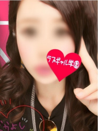 岡山県 デリヘル 美女専門店ラブギャル学園 まいか|完全素人綺麗系