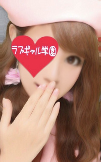 岡山県 デリヘル 美女専門店ラブギャル学園 みな|清楚癒し系