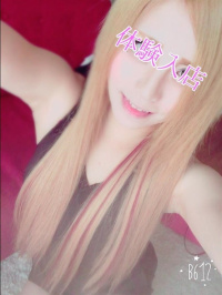 ☆Reona☆(レオナ)