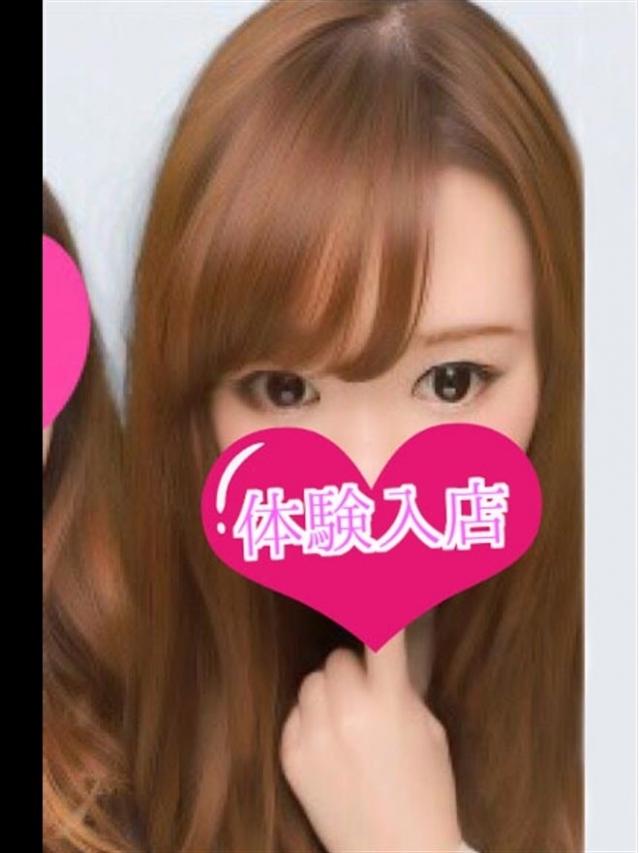 ☆Azumi☆(アズミ)
