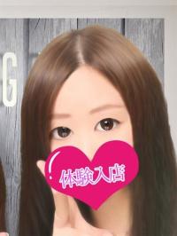 ☆Umi☆(ウミ)