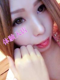 ☆Saya☆(サヤ)