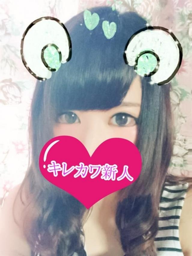 ☆Rin☆(リン)