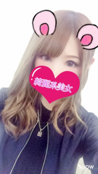 ☆Yurika☆(ユリカ)