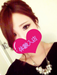 ☆Ria☆(リア)