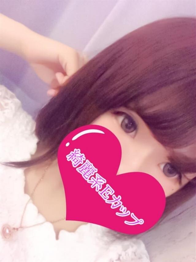 ☆Ayano☆(アヤノ)