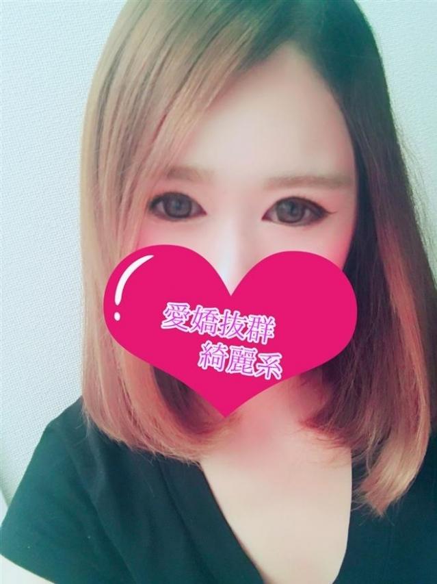 ☆Ami☆(アミ)