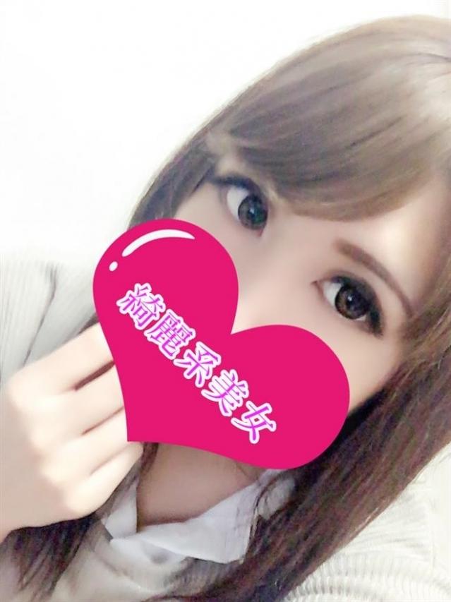 ☆Yuka☆(ユカ)