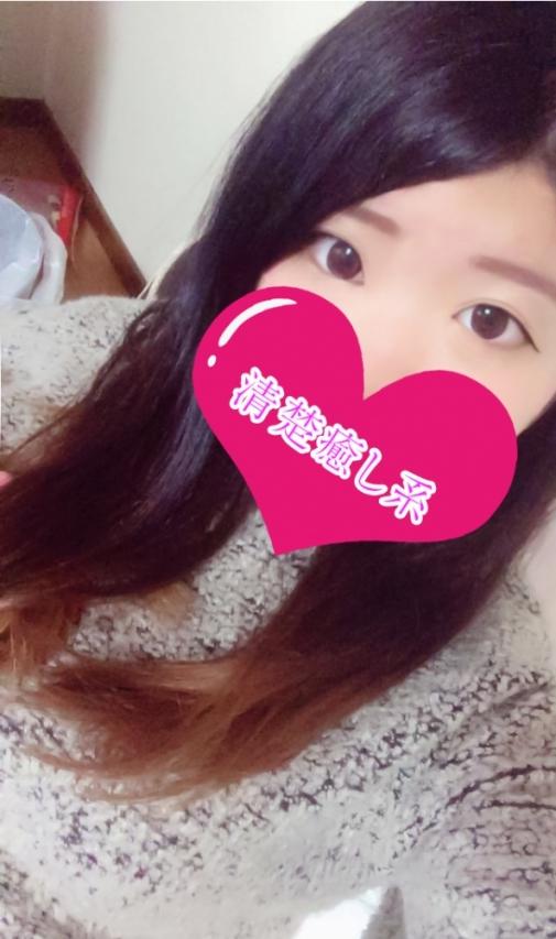 ☆Amane☆(アマネ)
