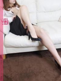 岡山県 デリヘル 熟専マダム-熟女の色香- あみ★姉妹店★ホワイトキスミー