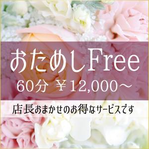 荅Free