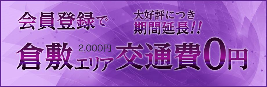 lipkiss_okayama