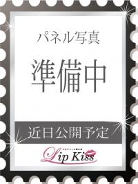 岡山県 デリヘル Lip Kiss にいな☆新人☆