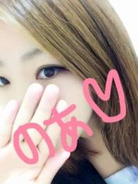 山口県 デリヘル 女子大生専門店Loveサークル のあ