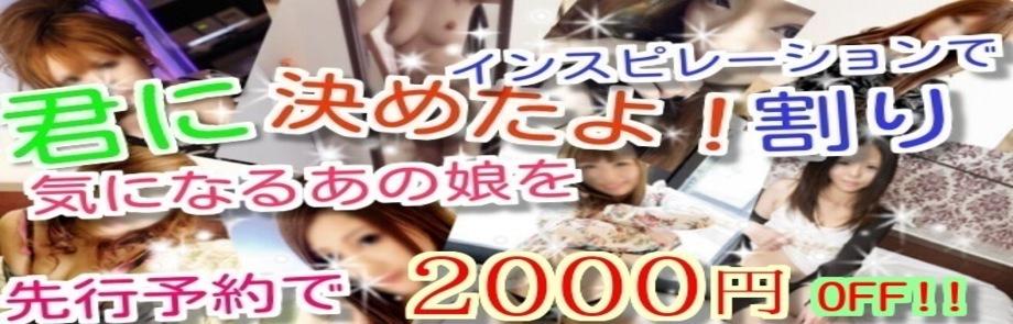 2015綛眼浦蚊!!
