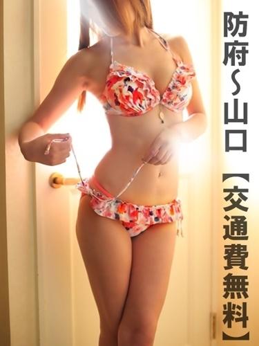 ☆あいな(27)☆防府~山口