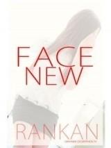 岡山県 デリヘル RANKAN-ランカン- new!face☆かなた