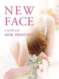 岡山県 デリヘル RANKAN-ランカン- new!☆うらら