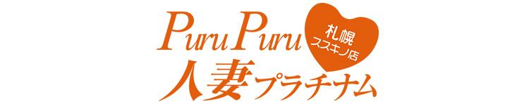 円山セレブ~プルプル美魔女ストーリー~