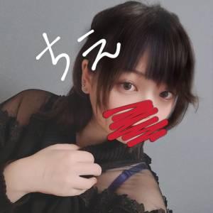 ちえ(体験)