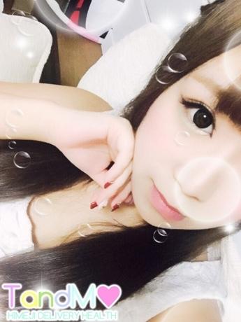 もえみ(かわいい系)