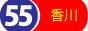 香川・高松風俗55