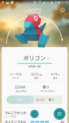 明日は土曜日大量出勤~!!!