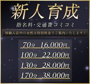 新人育成コース!
