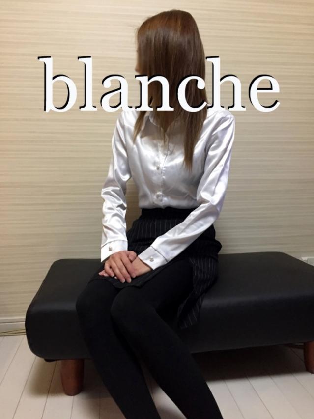体験いずみさん(blanche)
