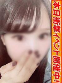 徳島県 デリヘル GLOSS TOKUSHIMA ここ☆地元完全業界未経験☆