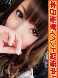 徳島県 デリヘル GLOSS TOKUSHIMA まゆゆ☆何でもしちゃうよ☆