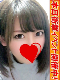 徳島県 デリヘル GLOSS TOKUSHIMA あすな☆誰にも負けない美少女☆