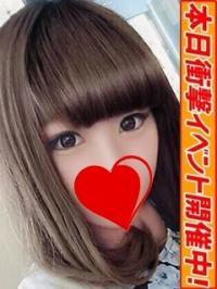 徳島県 デリヘル GLOSS TOKUSHIMA ともみ☆溢れんばかり巨乳美女☆