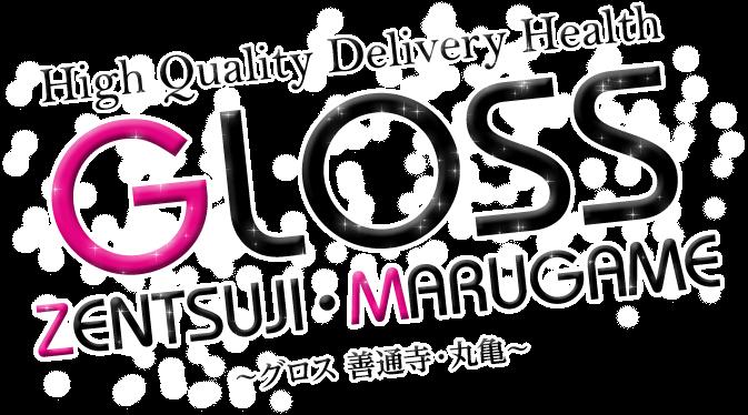 香川県 デリヘル GLOSS 善通寺・丸亀