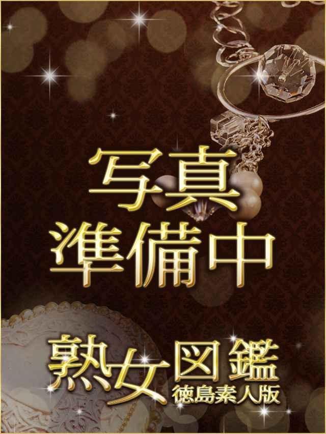 体験明美(あけみ) 11/13入店