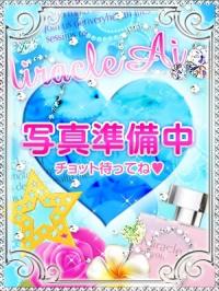 香川県 デリヘル 高松デリヘル「ミラクル愛。」 体験21N