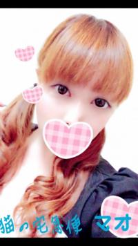 香川県 デリヘル 猫の宅急便 マオ(マットプレイOK!)