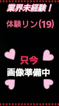 香川県 デリヘル 猫の宅急便 体験リン