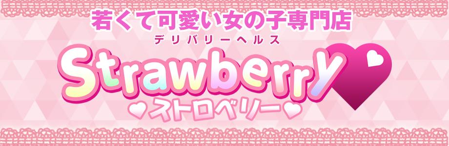strawberry-k