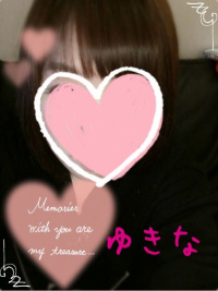 香川県 デリヘル Ti amo ~愛してます~丸亀、善通寺店 新人ゆきな☆3日目☆