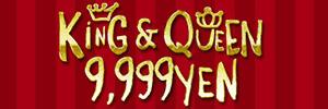King&Queen9999yen 仙台店・仙南店