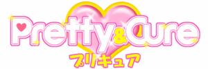 Pretty&Cure -プリキュア-