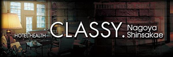 CLASSY.名古屋・新栄店