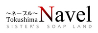 Soap Land Navel