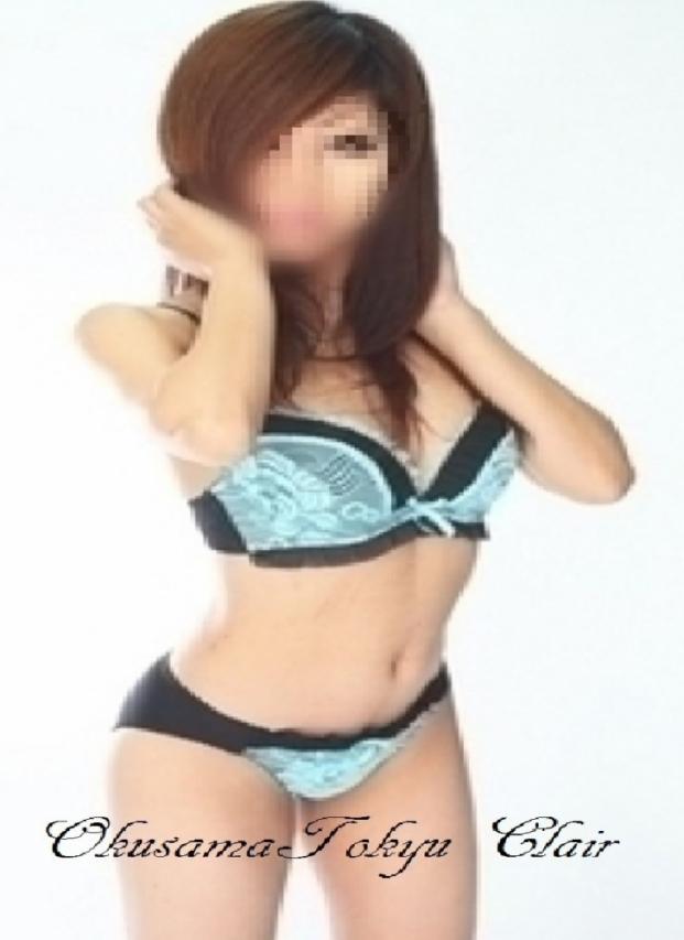 くれあ(激安!奥様特急 広島最安!)