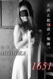 【優良店】1651~irokoi~(山口市・岩国市)