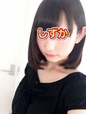 しずか(【優良店】1651~irokoi~(山口市~岩国市))