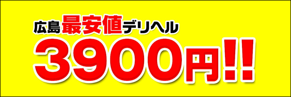 3,900円!!史上初!!低価格の限界に挑戦します。(焼肉行くならデリに行こう)(笑)