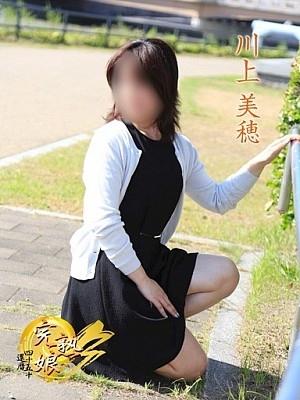川上 美穂(四十五十還暦専門【完熟娘】広島店)