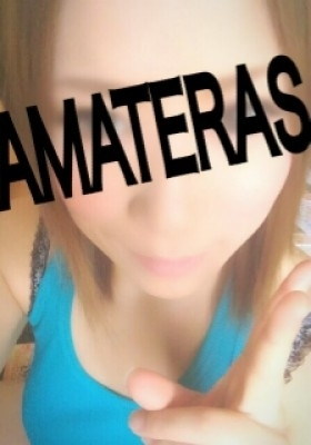 Mituna(みつな)(AMATERAS-アマテラス-)